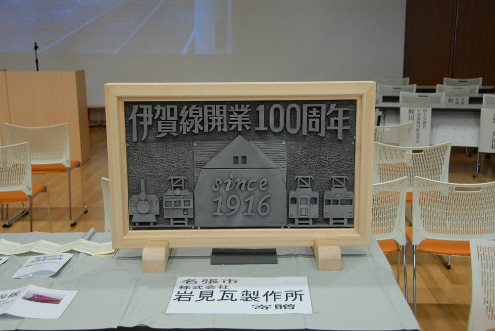 100-008.JPG