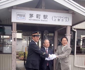 200128kayamachiNR1.jpg