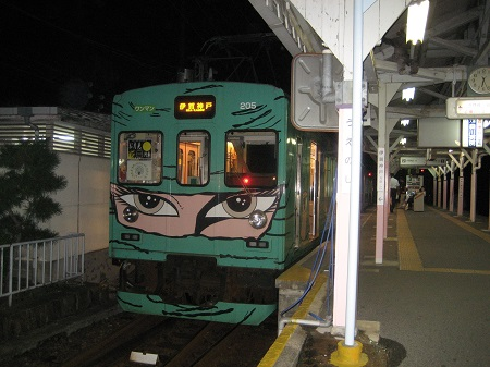 2018otsukimi00.JPG