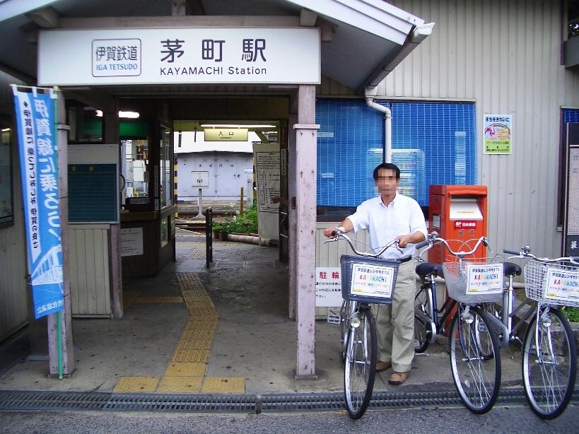 茅町駅レンタサイクル.JPG