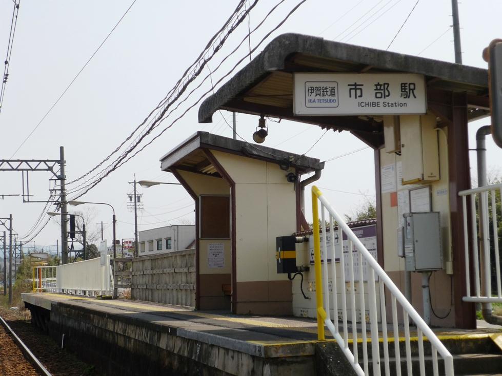 ichibeeki.JPG
