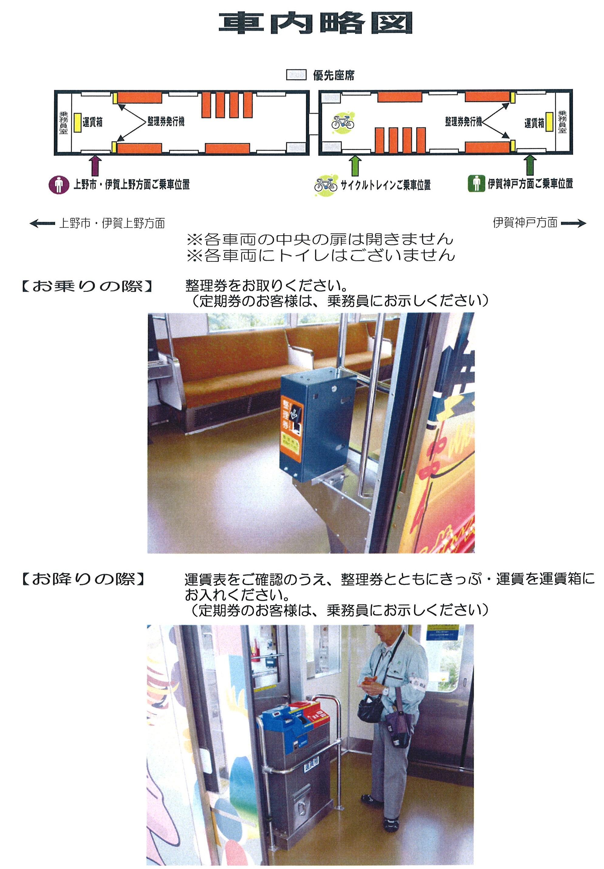 ichibesyanai.jpg