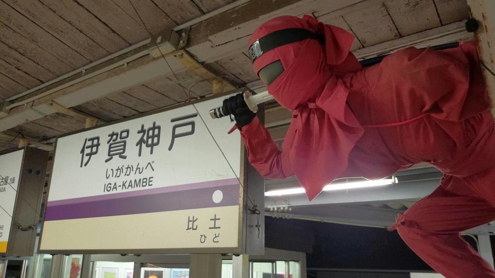 ninjakahe2.jpg