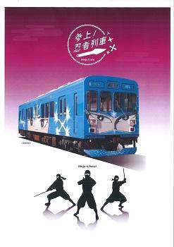 ninjakuria-1.jpg