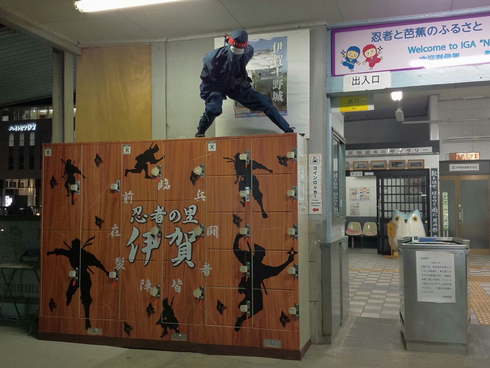 ninjauno1.jpg