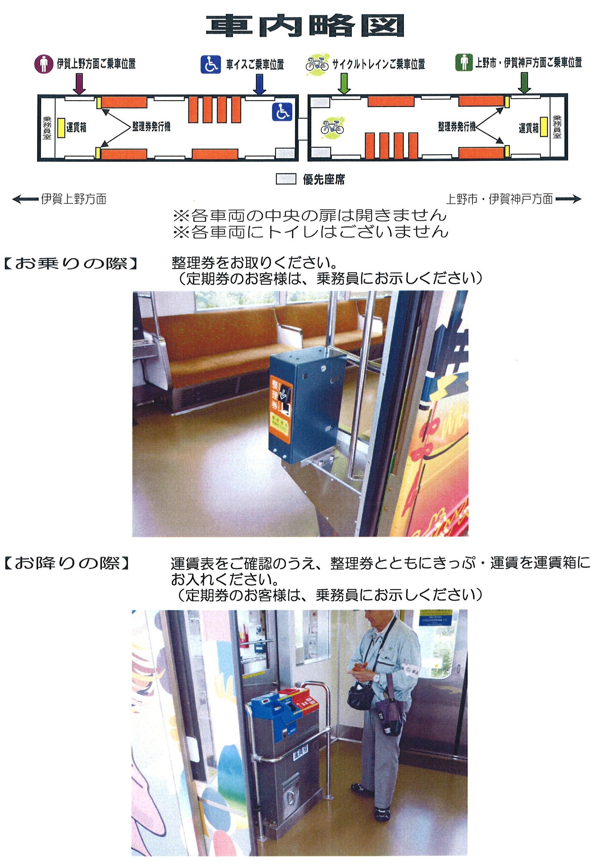 niotesyanai.jpg