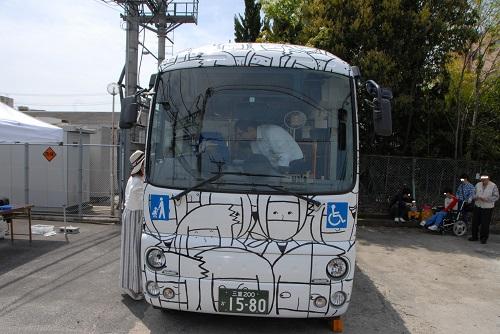 sankou190503.JPG