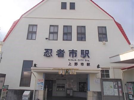 shimenawa201226-3.JPG