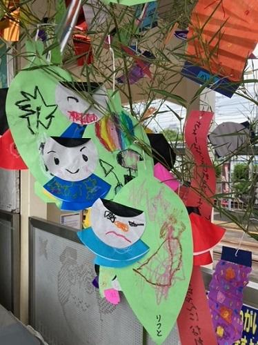 tanabata2021-3.jpeg