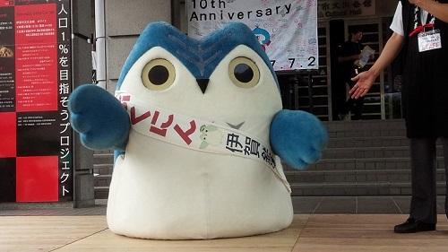 yuru170702_3s.jpg