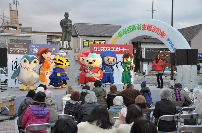 yurukyara141223.JPG